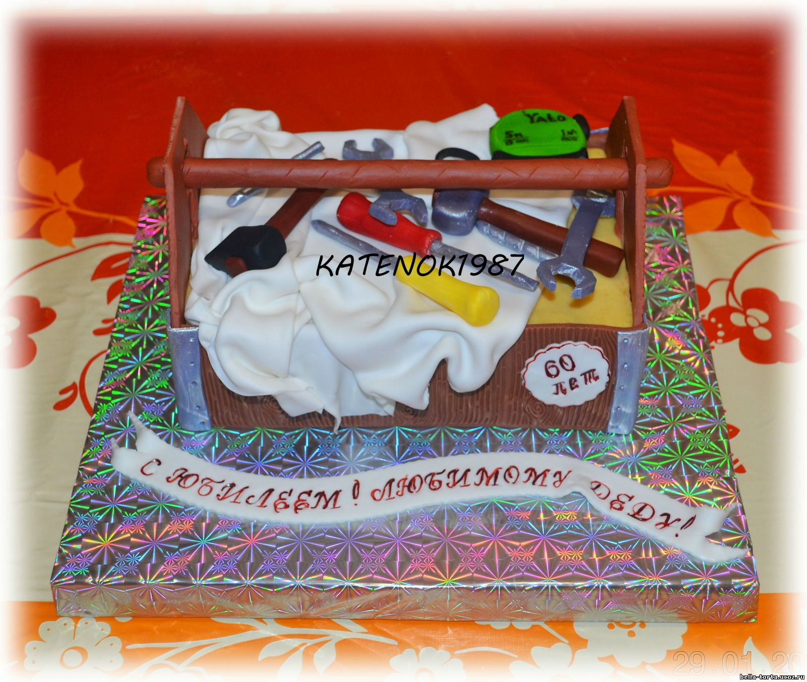Торт на день рожденье ребенка